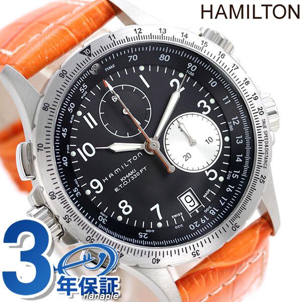 ハミルトン カーキ 腕時計 HAMILTON H77612933 E.T.O レザー 時計