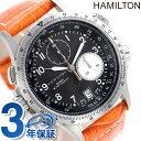 ハミルトン カーキ 腕時計 HAMILTON H77612933 E.T.O レザー