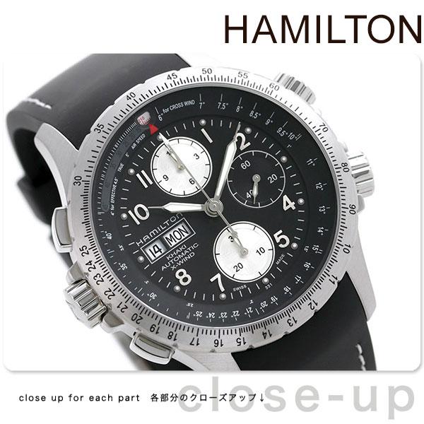 ハミルトン カーキ 腕時計 HAMILTON H77616333 X-ウィンド 時計