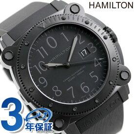 【今なら店内ポイント最大49倍】 【12月上旬入荷予定 予約受付中♪】ハミルトン カーキ ダイバーズ 腕時計 HAMILTON H78585333 ビロウゼロ オートマチック 時計