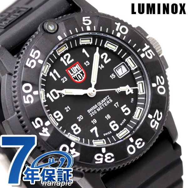 ルミノックス ネイビーシールズ LUMINOX ダイブウォッチ 3001 ブラック