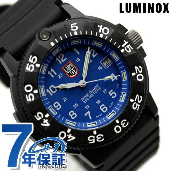 ルミノックス ネイビーシールズ LUMINOX ダイブウォッチ 3003 ブルー