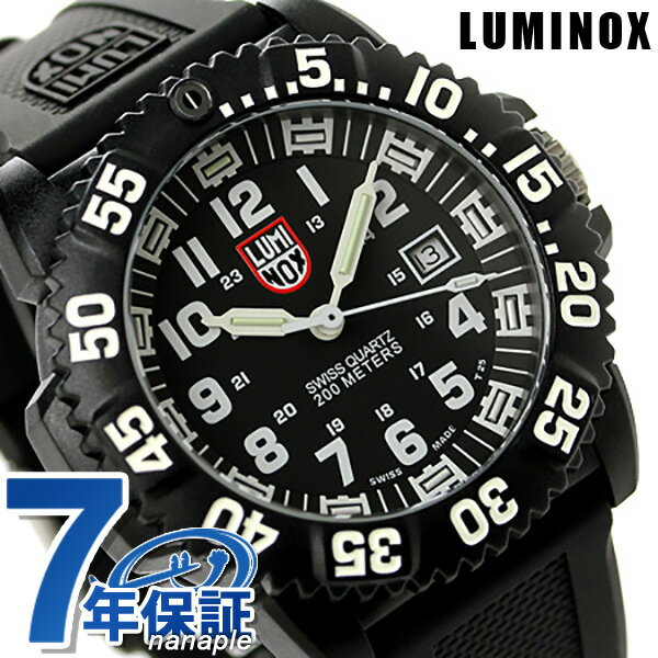 ルミノックス ネイビーシールズ 3050シリーズ カラーマークシリーズ LUMINOX 3051 ブラック×ホワイト 腕時計 時計
