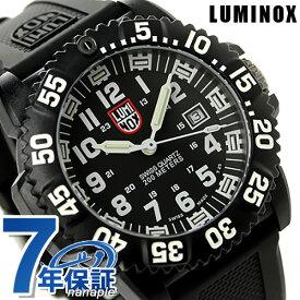 ルミノックス ネイビーシールズ 3050シリーズ カラーマークシリーズ LUMINOX 3051 ブラック×ホワイト 腕時計 時計【あす楽対応】
