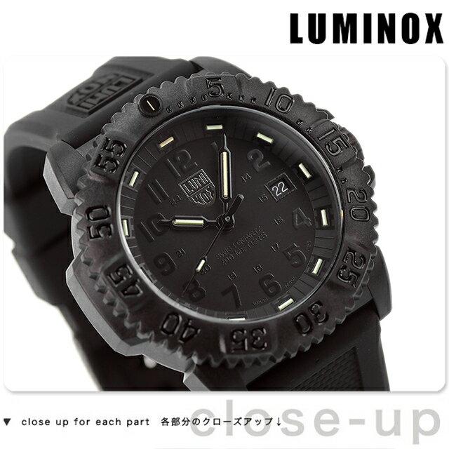 ルミノックス ネイビーシールズ ブラックアウト 3050シリーズ LUMINOX 3051 BLACK OUT 3051.BO フルブラック 腕時計 時計【あす楽対応】