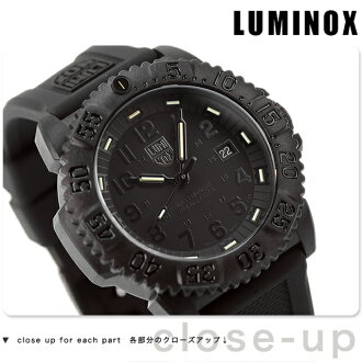 Lumi Knox LUMINOX navy Shields 3050 series full black 3051 blackout BLACK OUT 3051 .BO