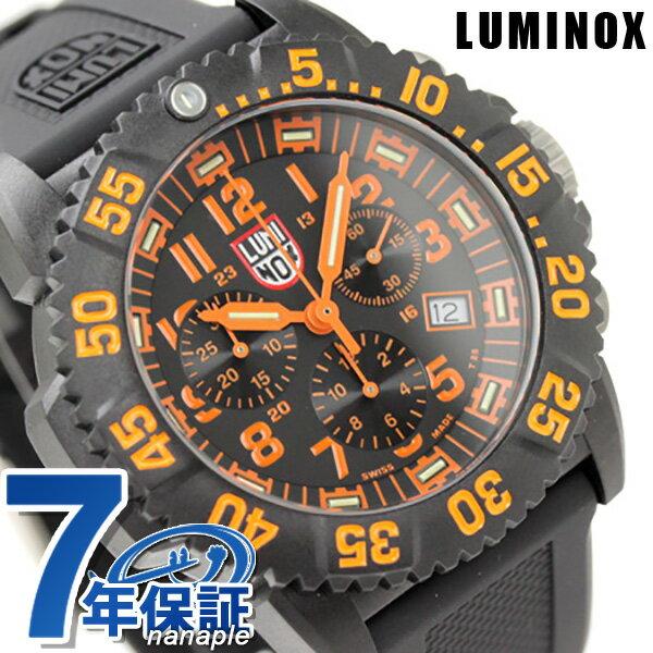 ルミノックス ネイビーシールズ カラーマークシリーズ LUMINOX クロノグラフ オレンジ 3089【多針アナログ表示】