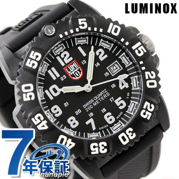 ルミノックス ネイビーシールズ カラーマークシリーズ LUMINOX レディース 7051 ホワイト