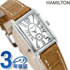 【今なら店内ポイント最大44倍】 ハミルトン 腕時計 HAMILTON H11211553 アードモア 時計【あす楽対応】