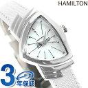 H24211852 ハミルトン HAMILTON レディ ベンチュラ