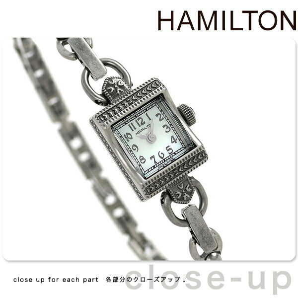 【当店なら!さらにポイント+4倍 25日10時〜】ハミルトン 腕時計 HAMILTON H31221713 レディ ハミルトン ヴィンテージ 時計【あす楽対応】