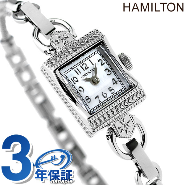 【当店なら!さらにポイント+4倍 25日10時〜】ハミルトン 腕時計 HAMILTON H31271113 レディ ハミルトン ヴィンテージ 時計