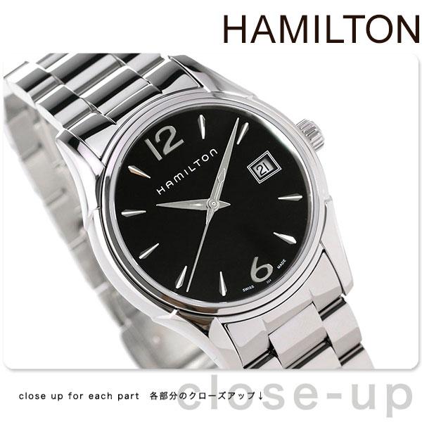 ハミルトン ジャズマスター 腕時計 HAMILTON H32351135 時計【あす楽対応】