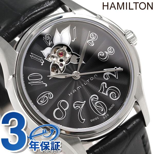 ハミルトン ジャズマスター 腕時計 HAMILTON H32395733 時計【あす楽対応】
