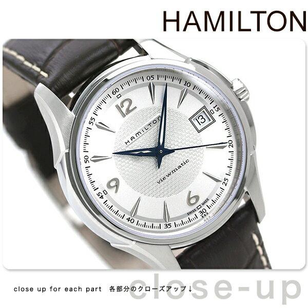 【当店なら!さらにポイント+4倍 26日20時〜】 ハミルトン ジャズマスター 腕時計 HAMILTON H32455557 時計【あす楽対応】