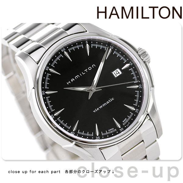 【エントリーでさらにポイント+4倍!26日1時59分まで】 ハミルトン ジャズマスター 腕時計 HAMILTON H32665131 時計【あす楽対応】
