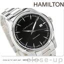 ハミルトン ジャズマスター 腕時計 HAMILTON H32665131