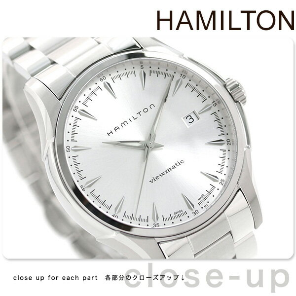 【当店なら!さらにポイント+4倍 26日20時〜】 ハミルトン ジャズマスター 腕時計 HAMILTON H32665151 時計【あす楽対応】