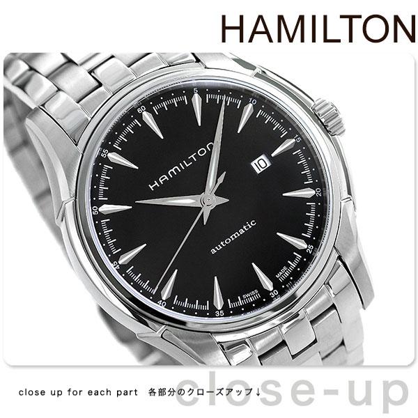 【当店なら!さらにポイント+4倍 26日20時〜】 ハミルトン ジャズマスター 腕時計 HAMILTON H32715131 時計【あす楽対応】