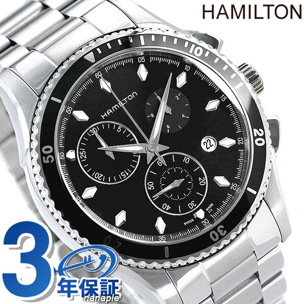【3月上旬入荷予定 予約受付中♪】ハミルトン ジャズマスター 腕時計 HAMILTON H37512131 シービュー 時計