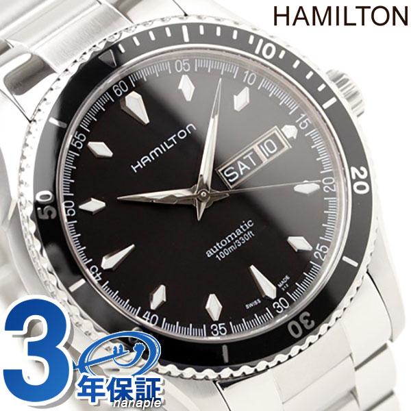 ハミルトン ジャズマスター 腕時計 HAMILTON H37565131 シービュー 時計【あす楽対応】