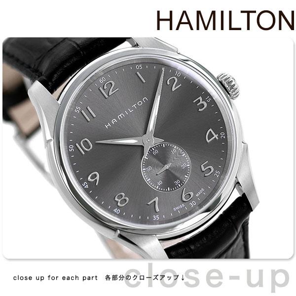 ハミルトン ジャズマスター 腕時計 HAMILTON H38411783 プチセコンド 時計【あす楽対応】