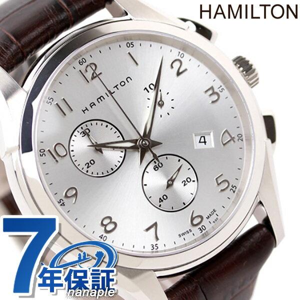 ハミルトン ジャズマスター 腕時計 HAMILTON H38612553 シンライン 時計【あす楽対応】