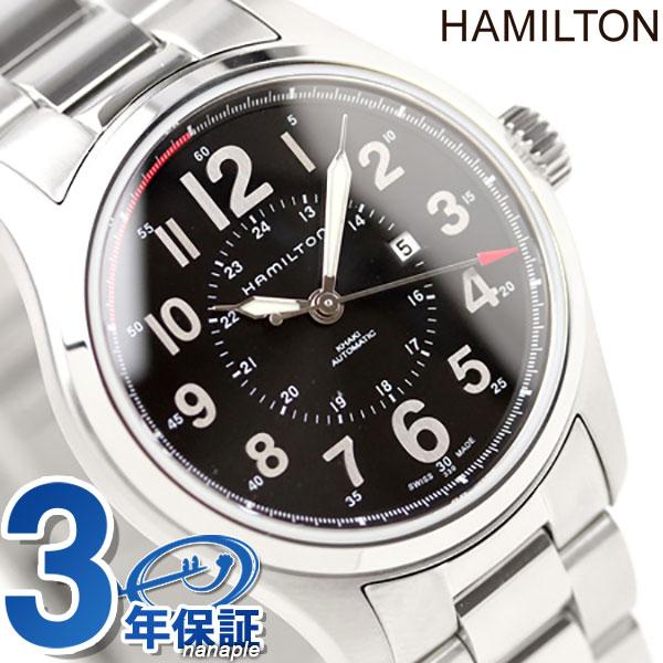 ハミルトン カーキ フィールド 腕時計 HAMILTON H70365133 オフィサー 時計【あす楽対応】