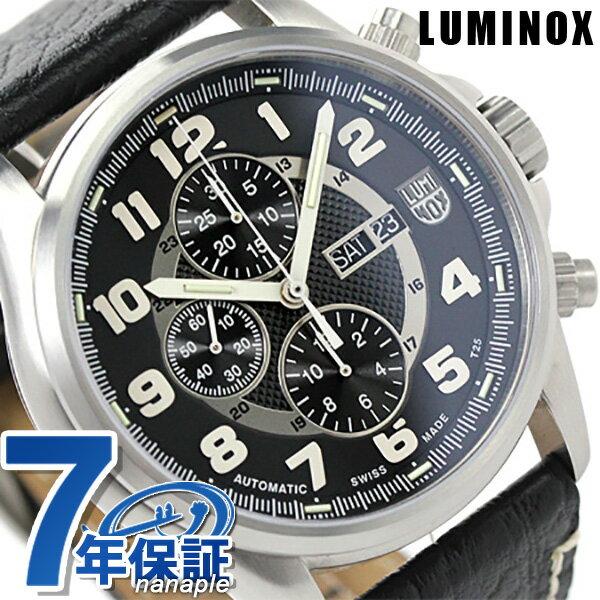 ルミノックス 腕時計 LUMINOX フィールド スポーツ オートマチック クロノ レザーベルト 1861 ブラック 時計【あす楽対応】