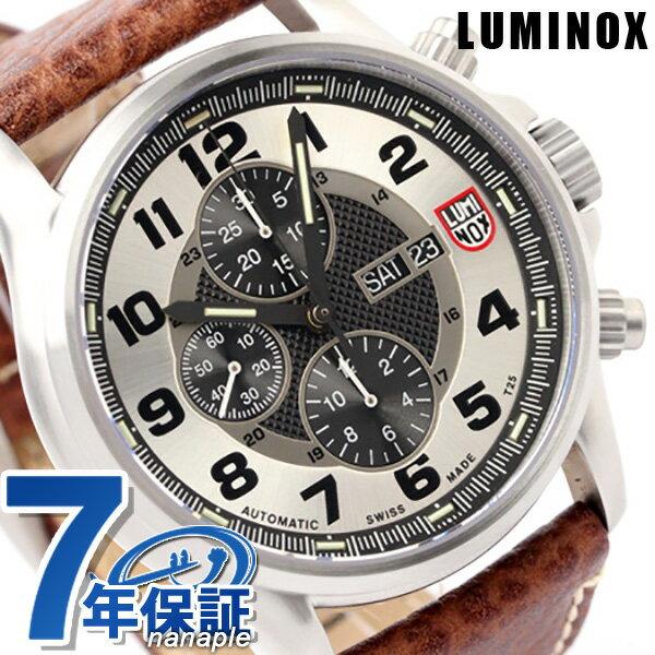 ルミノックス 腕時計 LUMINOX フィールド スポーツ オートマチック クロノ レザーベルト 1869 ブラック×シルバー