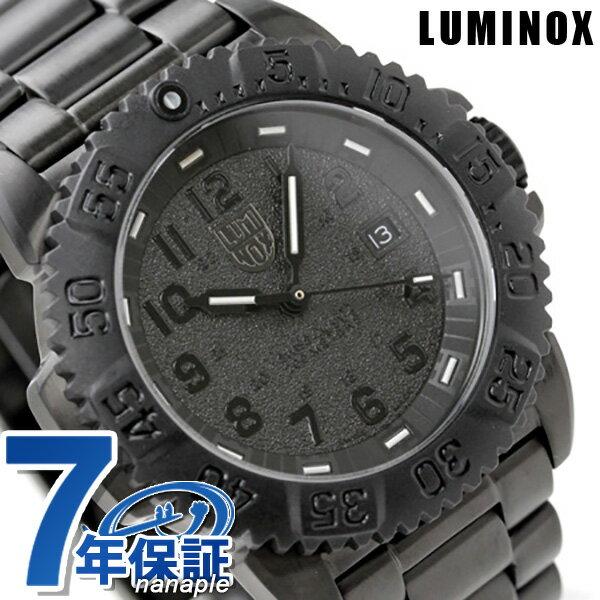 ルミノックス ネイビーシールズ ブラックアウト LUMINOX BLACK OUT 3152.BO 腕時計 時計【あす楽対応】