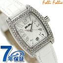フォリフォリ Folli Follie 腕時計 レディース ジルコニア シルバー×ホワイト S922ZI-SLV-WHT