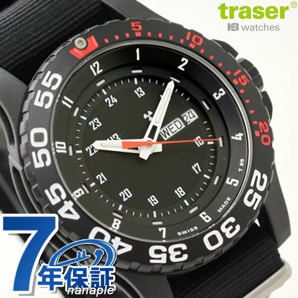 店内ポイント最大43倍!26日1時59分まで! トレーサー TRASER H3 タイプ6 ミルスペック 日本限定モデル レッド P6600.41F.1Y.01 RED 腕時計 時計