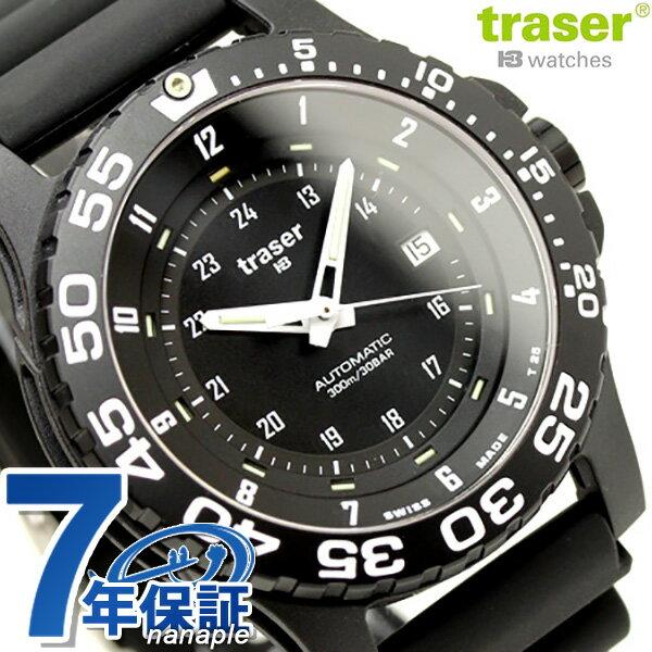 店内ポイント最大43倍!26日1時59分まで! traser トレーサー H3 MIL-G Automatic Pro オートマチック ブラック×ホワイト P6600.9A8.13.01 腕時計 時計