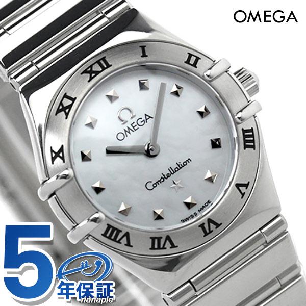 オメガ コンステレーション 22mm クオーツ 1561.71 OMEGA レディース 腕時計 ホワイトシェル 新品 時計【あす楽対応】