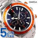 オメガ OMEGA シーマスター プラネットオーシャン メンズ 腕時計 自動巻き クロノグラフ ブラック オレンジベゼル 2218.50 新品