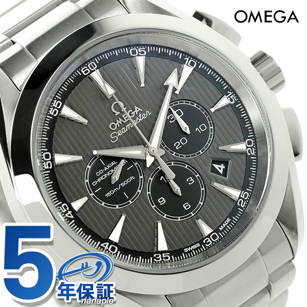 【当店なら!さらにポイント+4倍 25日10時〜】オメガ シーマスター アクアテラ 150M 自動巻き メンズ 231.10.44.50.06.001 OMEGA 腕時計 グレー 新品 時計【あす楽対応】