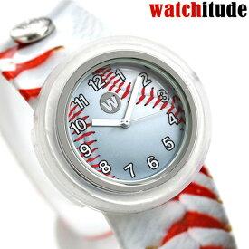 キッズウォッチ 子供用 パッチン 腕時計 スラップウォッチ シリコン 野球 ボール 男の子 女の子 ホワイト×レッド 379 ウォッチュード watchitude 時計【あす楽対応】
