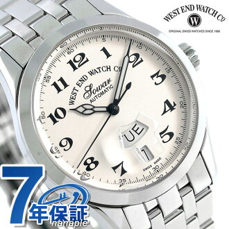 WEST END West End watch military self-winding watch WE.SI1.38.WH.B Silk Road 1 clock