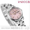 【キャンドル付き♪】シチズン ウィッカ ソーラー レディース 腕時計 KH3-410-91 CITIZEN wicca デイデイト ピンク