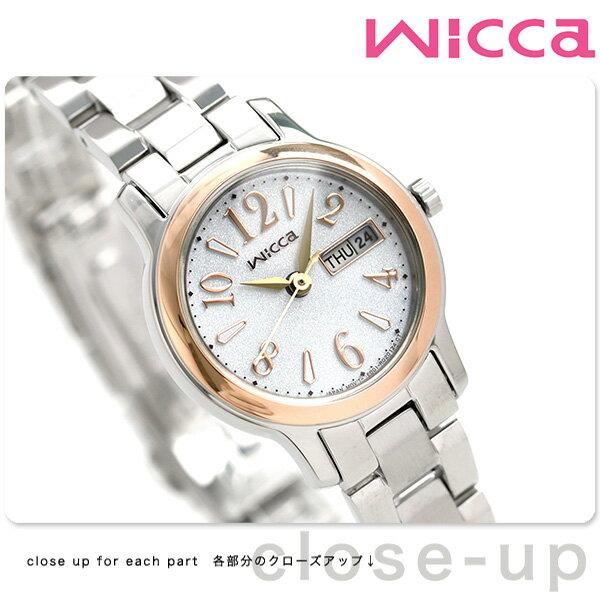 【エントリーだけでポイント12倍 27日9:59まで】 シチズン ウィッカ デイデイト ソーラー 腕時計 KH3-436-11 CITIZEN wicca シルバー 時計