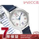 【キャンドル付き♪】シチズン ウィッカ 限定モデル マリンボーダー ソーラー KH4-912-10 CITIZEN wicca 腕時計