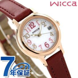 【10日なら全品5倍でポイント最大28倍】 シチズン ウィッカ ソーラー レディース 腕時計 KH4-963-10 CITIZEN wicca シルバー×ワインレッド 時計