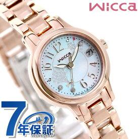 シチズン ウィッカ 限定モデル ソーラー レディース 腕時計 KH4-963-91 CITIZEN wicca【あす楽対応】