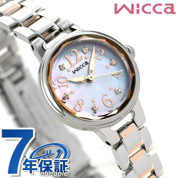 シチズン ウィッカ ソーラー レディース 腕時計 マザーオブパール KH8-519-93