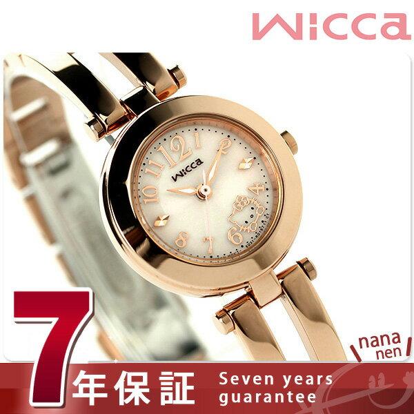 【エントリーだけでポイント13倍 27日9:59まで】 シチズン ウィッカ ハローキティ 限定モデル ソーラー KH9-027-13 CITIZEN wicca 腕時計 時計