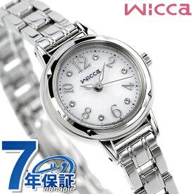 【10日なら全品5倍でポイント最大28倍】 シチズン ウィッカ ソーラー レディース 腕時計 KH9-914-15 CITIZEN wicca シルバー 時計【あす楽対応】