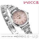 【ネイルシール付き♪】シチズン ウィッカ ソーラー KH9-914-91 レディース 腕時計 CITIZEN wicca ピンク