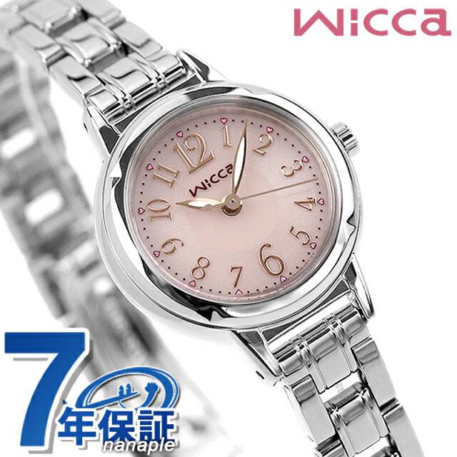 シチズン ウィッカ ソーラー KH9-914-91 レディース CITIZEN wicca ピンク 腕時計 時計【あす楽対応】