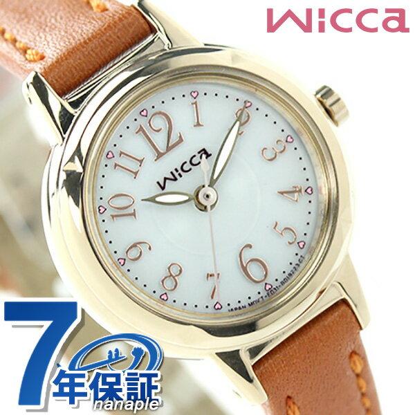 シチズン ウィッカ ソーラー レディース 腕時計 KH9-922-12 CITIZEN wicca シルバー×ブラウン レザーベルト